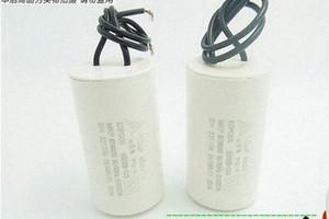 Wholesale- Free shipping CBB60 10uf 450v motor start capacitor washing machine capacitor 5PCS Vf1G#