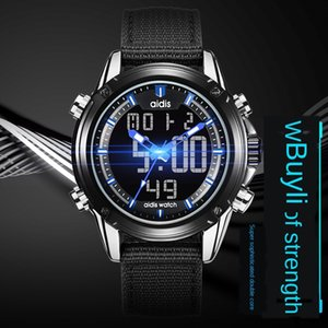 3qV8F Multifunctional War Electronic outdoor sports Wolf electronic watch men's double-display waterproof luminous outdoor sports travel com