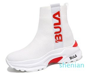 Hot Sale-2019 Women Speed stretch-knit Mid sneakers H