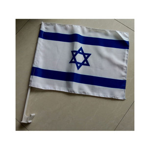 Israel Car Window flag, National Hanging 30x45cm Digital Printing Polyester Fabric , Outdoor Indoor Usage, Support Drop shipping