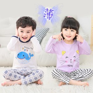 Baby Home Air Conditioning Clothes Cotton Thin Summer Baby Long-Sleeved Childrens Pajamas Set Boys and Girls Spring and Autumn