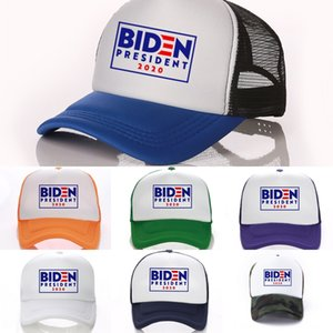Epj68 Leisure Styles Wool Winter New Us Biden Embroidery 2020 Biden Knitted Hat Warm 20 New Hat Winter Hats Unisex Beanie Cap Party Supplies
