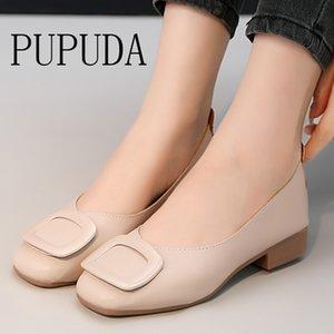 PUPUDA Lässige Lederschuhe Frauen Bequeme Slip-on-Loafers Frauen arbeiten Frauen Schuhe Günstige