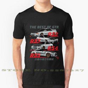 Moderna Gtr Famiglia T - Shirt Moda maglietta T-shirt vintage Nissan Gtr Nissan Nismo R32 R33 R34 R35 Skyline Skyline