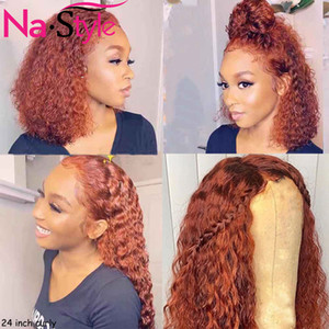 Ginger Lace Front Wig Colored 360 Full Lace Wig Human Hair 13x6 Jerry Deep Curly Wig Human Hair Orange Brazilian Hair 150% Remy
