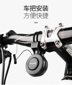 GUB Q-210S yükseltilmiş şarj boynuz çan bisiklet elektrikli korna bisiklet aksesuarları su geçirmez bisiklet aksesuarları