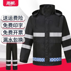 0BQIY Cycling rainpants fluorescent road administration split clothes suit reflective duty safety traffic Bicycle bicycle raincoat waterproo
