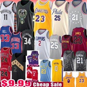 NCAA camiseta Baloncesto universitario Devin 1 Booker Josh 20 Jackson  DeAndre 22 Ayton Charles 34 Barkley Steve 13 35 Nash Kevin Ray Durant Allen jerseys