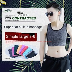 Simple les large size breas shor reinforced super flat bandage plastic adhesive hook handsome bra bra t