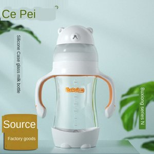 Le cover Silicone protective cover with mom and baby wide mouth glass feeding bottles new silicone protective sleeve drop Cup
