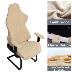 Elastic Cadeira Coberta Rotating estiramento Office computador Desk Chair Seat Covers removível Slipcovers