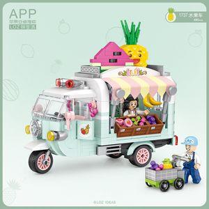 LOZ Mini Dessert Car, Fruit Tricycle, Building Blocks Model, Mini DIY Assembly Educational Toy, Ornament, Christmas Kid Gift, 1738 1738, 2-2
