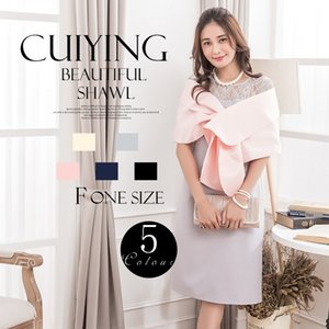 ZQsvy Cuiying cuiying2020 New Elegant Lady pure color cross wedding Air conditioning Wedding shawl dress section air conditioner banquet sha