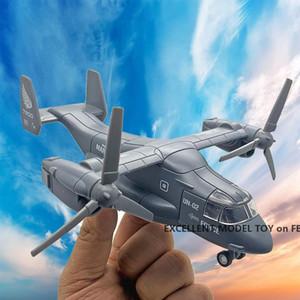 MLQ 다이 캐스트 합금 보잉 벨 V-22 오스 운송 항공기 모델 장난감 소리 조명, 풀 백, 장식 크리스마스 아이 보이 선물, 757-5, 2-1