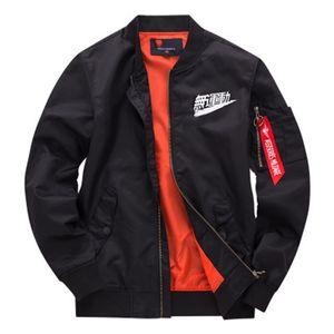 Piloto Jackets Kanji preto verde vôo japonês Casal BOMBER Casacos Casacos Zipper Masculino Vestuário Outwears Mens Jackets Plus Size 8XL