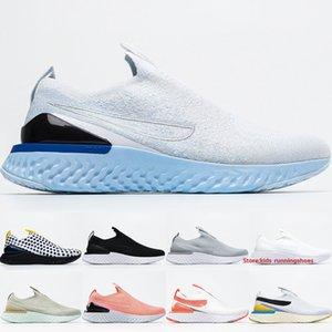 Épica Fantasma Reagir tênis para Homens Mulheres Knit Formadores de gelo azul brilhante Melão Branco Lava Cody Brilho Hudson Sneakers Tamanho 5,5-11
