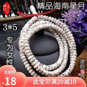 Hainan Xingyue Bodhi 228 Beads Bracelet Factory Direct 3*5 Mini Xingyue a National Free Shipping