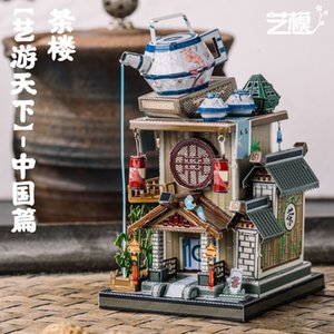 Chinese Style Hot Pot Teahouse Hanfu Shop Ch Room Metal Puzzle DIY Assembly 3D Laser Cut Model Puzzle Jigsaw Toys for Adult