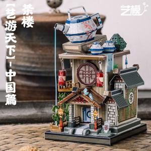 중국 스타일 뜨거운 냄비 찻집 중국어 의류 숍 채널 룸 금속 퍼즐 DIY 조립 3D 레이저 컷 모델 퍼즐 성인을위한 그림 맞추기 장난감