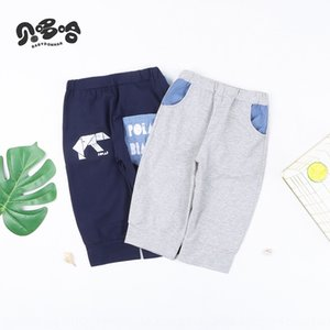 Beethoha boys' cropped shorts panty panty big children's sports leisure Korean style pants loose thin children's pants shorts