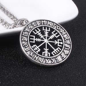 Vintage Viking Icelandic Compass Necklace Magical Staves Compass Rune Amulet Runic Circle Pendant Necklaces Men Women Jewelry