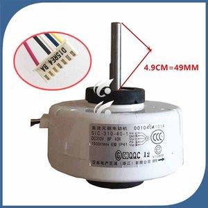 에어컨 팬 모터 기계 모터 SIC-310-40-1 40W 310V 0010404101A 좋은 가공을위한 새로운 좋은 가공