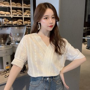 eZHvn All-match V-neck Short skirt Shirt skirt hollowed-out stitching slim short-sleeved shirt Women's 2020 Summer new Korean style cross ir