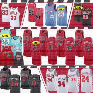 Retro 23 Michael Basketball Jersey Bull Scottie Pippen 33 Dennis Rodman 91 NCAA Jersey taille S-XXL