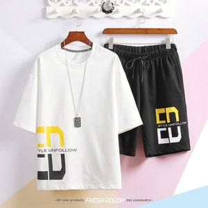 Men's two-piece short-sleeved T-shirt summer elastic lace-up shorts Japanese net red loose suit type male letter printing casual