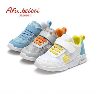 Afubeibei sneakers children's children's autumn boys' babies' toddler shoes soft bottom sports shoes