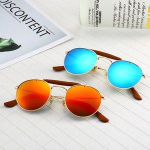 2020 New Boy Girl Sunglasses praia dos miúdos produtos anti-UV lente de vidro Óculos Moda Sombra Too Glasses 1807