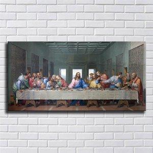 L'ultima cena di Leonardo Da Vinci, Ultima Cena, Gesù, HD Tela Stampa Nuova decorazione della casa Arte Pittura / (Unframed / Framed)
