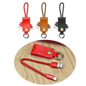 1pc Leather Keychain Keyring Fast Charging USB Cable Type C Haning Charge Data Sync Cable Key Holder Compatible With Android
