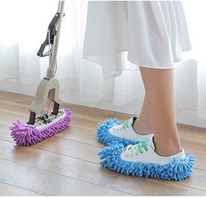 متعددة الوظائف الطابق تنظيف الغبار خف حذاء كسول التطهير قبعات أحذية الممسحة الرئيسية الغلاف محو نظيفة أحذية أداة تنظيف