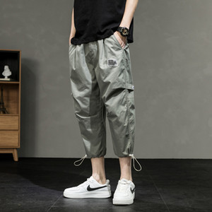 2020 Summer Gray Casual Pants Male Black Young Men Safari Style Loose Harem Trousers Capri-Pants Male Clothes OMP205011