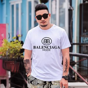 Nouveau Balr Designer T-shirts Hip Hop Hommes Designer T-shirts marque de mode des femmes des hommes manches courtes T-shirt grande taille