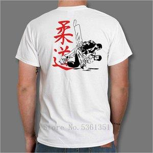 Judo camiseta de Japón Arte Marcial Judoka Impreso Nueva S - 5XL dos caras Camiseta gráfica para hombre