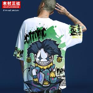 20200715 Personalized T-shirt mezza manica manica corta allentato per gli amanti