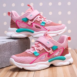 uVQCV Girls' 2020 summer fashion hollowed-out single mesh flying weaving tide children's comfortable frame Sports sports Children's shoes sn