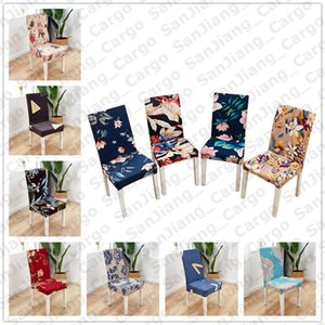 0utlet Flora Printing Chair Covers Elastic Spandex Stretchy Slipcover Removable Chair Cover Dining Seat Covers Banquet W