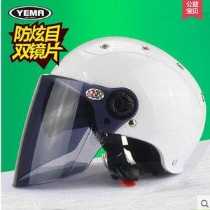 Mustang hommes casque de moto et les femmes été voiture électrique casque léger demi-verre double anti-ultraviolet solaire casques