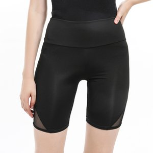 Solid Color Slim Leggings 2020 New High Waist Elastic Leggings Exercise Mesh Patchwork High Quality Ladies