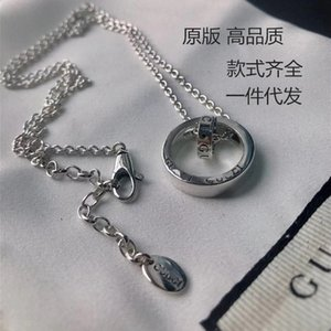 Gujia Sterling Silver 925 double ring pendant men's and women's lovers necklace sweater chain Double G hollow necklace