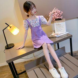 Womens Floral Suspender Skirt Set Summer New Fashion Korean-Style Floral Top Suspender Skirt Set