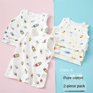 New baby sleeveless mesh cotton vest vest 2-piece cartoon round collar cotton for boys and girls