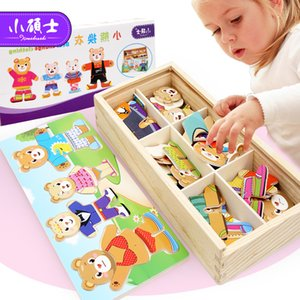 Wooden Bear Change Clothing Jigsaw Puzzle toys for children Kids Early Education Intelligence Developing Learning Toys Gift CX200711