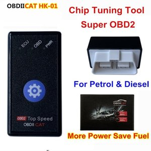 1pc Fuel Save OBDIICAT HK01 OBD2 Chip Tuning Box Better Than ECO OBD2&Nitro OBD2 For Benzine &Diesel Cars With Reset Switch