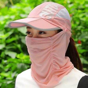 New children's summer full Sun hat children's mask face UV-proof sun hat riding mask