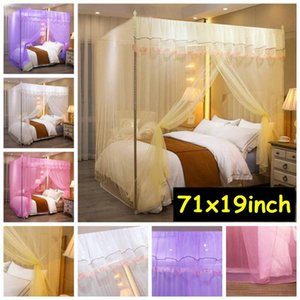 Four Color Single door Luxury Princess Bed Curtain Canopy Netting Mosquito Net Bedcover Curtain Bedding No Bracket Home Supplies