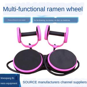 roue musculaire abdominale double roue multi-fonctionnelle des muscles abdominaux pour femme de trainingfitness équipement de conditionnement physique de l'équipement